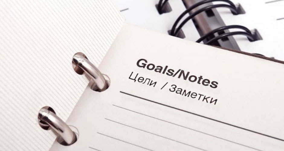 Successful Goal Setting is About Priorities